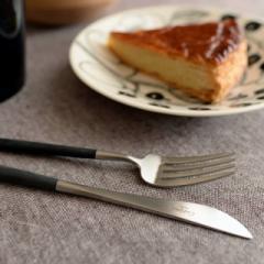 クチポール ゴア カトラリーセット デザートナイフ デザートフォーク セット GOA ブラック