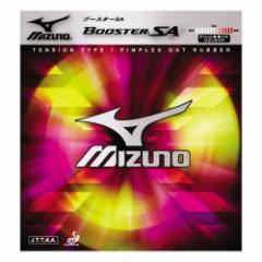ミズノ(MIZUNO)卓球ラバー ブースター SA 18RT71209 (Men's、Lady's、Jr)