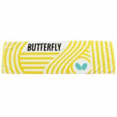 バタフライ(Butterfly)フレバル・スポーツタオル 76270-085 (Men's、Lady's、Jr)