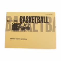 セイビドウ(seibidou)スコアブック バスケットボール オフィシャル方式 9130 (Men's、Jr)