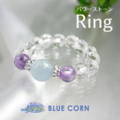 パワーストーン 指輪 天然石リング ビーズリング アクアマリン アメジスト 水晶 リング レディ