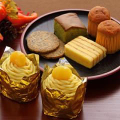 【送料無料】【敬老の日】モンブラン ケーキ 風呂敷包みのお菓子の玉手箱【お彼岸】【お歳暮