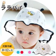 帽子 ベビー 乳児 赤ちゃん 新生児  春 夏 UVカット uv 日よけ帽子 可愛い 赤ちゃん帽子 新生児帽子 ヘアアクセサリー
