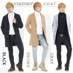 チェスターコート メンズ チェスター コート ロング丈 ロングコート アウター ジャケット 大きいサイズ  冬 春 黒 キャメル グレー