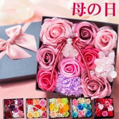 母の日 プレゼント スクエアボックス ソープフラワー バラ 花 フラワーアレンジメント 石鹸 香り ギフト 造花 2021