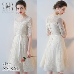55d53e1975676 花柄 刺繍 ワンピース パーティードレス ミモレ丈 袖あり フォーマル ワンピース 結婚式 お呼ばれ 白