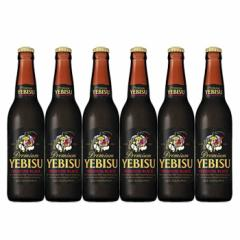 サッポロビール エビス プレミアムブラック 小瓶 334ml ビール6本セット
