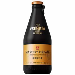 ザ・プレミアム・モルツ マスターズドリーム ビール瓶 305ml
