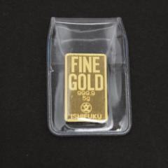 【送料無料】24金 純金 インゴット INGOT [石福 純金 インゴット 5g] ゴールドバー【金の国際ブランド グッドデリバリー・バー】