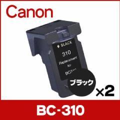 キャノン プリンターインク BC-310 ブラック 再生インク