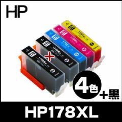 HP プリンターインク HP178 4色マルチパック+HP178BK 4色セット+黒1本 互換インク