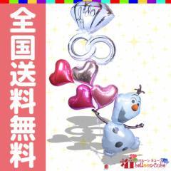 バルーン電報 ふわふわオラフビッグリングの浮き型バルーンギフト ディズニー Disney 結婚式 記念日 おしゃれ No.1092
