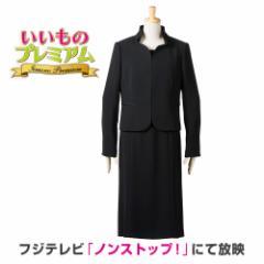 755dee5e543 スーツ レディースファッション 通販 - Wowma!(ワウマ)