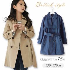 741008aba1dea 送料無料 韓国 子供服 女の子 トレンチコート ガールズ ジュニア ジャケット アウター コート スプリング