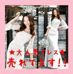 【即納】令和記念♪大特価!ファスナー/ウェディングドレス/スレンダーライン/人気商品/ホワイト/XS〜XXXL/a02