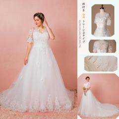 大きいサイズ/ウェディングドレス/Aライン/編み上げ/ホワイト/床付きタイプ・トレーンタイプ/XL〜7XL/fh44