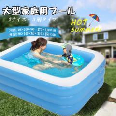 家庭用プール 子供・大人 ファミリープール スイミング 電動エアーポンプ付き/なし  屋外プール 2サイズ【pu1】