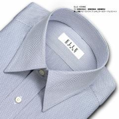 ワイシャツ メンズ 形態安定 長袖 ELLE HOMME 静電気軽減 超軽量素材 ゆったり【ZED720-455】