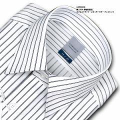 長袖 ワイシャツ メンズ 綿100% 形態安定加工 LORDSON 標準体 ダブルストライプ レギュ【ZOD900-455】