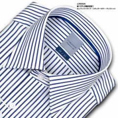 長袖 ワイシャツ メンズ 綿100% 形態安定加工 LORDSON 吸水素材 標準体 ロンドンストラ【ZOD913-455】