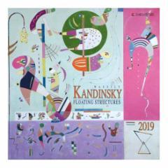 カレンダー 2019年 カンディンスキー Wassily Kandinsky 壁掛け カレンダー TUSHITA インテリア平成31年 暦 通販  予約