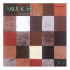 カレンダー 2019年 パウルクレー Paul Klee  壁掛け カレンダー TUSHITA インテリア平成31年 暦 通販  予約