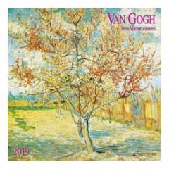カレンダー 2019年 ゴッホ VAN GOGH Garden 壁掛け カレンダー TUSHITA インテリア平成31年 暦 通販  予約