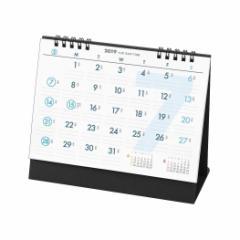 予約  カレンダー 2019 卓上 L シンプル カラー5&6w スケジュール シンプル ビジネス トーダン平成31年暦通販 メール便可