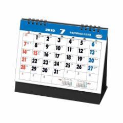 予約  カレンダー 2019年 卓上 L グッドルックメモ シール付 スケジュール シンプル ビジネス トーダン平成31年暦通販 メール便可