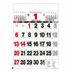 予約  壁掛け カレンダー 2019 スーパージャンボ A全 文字 スケジュール オフィス シンプル トーダン平成31年暦 cp100