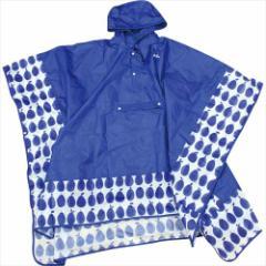 50%OFF Plune. プルーン レディースレインコート レインポンチョ プルーン ブルー 雨具グッズ通販 SALE 6/4朝10時まで