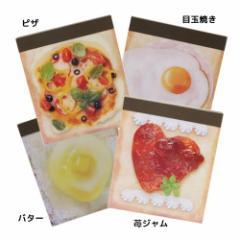 トースト メモ帳 ミニメモ おもしろ雑貨グッズ メール便可