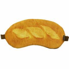 30%OFF フランスパン トラベル用品 まるでパンみたいな アイマスク おもしろ雑貨グッズ通販 【メール便可】 SALE 6/4朝10時まで