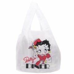 ベティブープ エコバッグ 折りたたみ ショッピングバッグ DINER ホワイト  キャラクターグッズ通販 メール便可