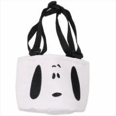 スヌーピー カップホルダーバッグ ルーカップ Face ピーナッツ キャラクターグッズ通販 メール便可