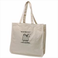 スヌーピー トートバッグ グランデ 帆布 Dog House ピーナッツ キャラクターグッズ通販