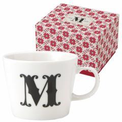 取寄品 イニシャル ギフトパッケージ マグカップ アルファベット マグカップ M 東欧風日本製 誕生日ギフト雑貨通販