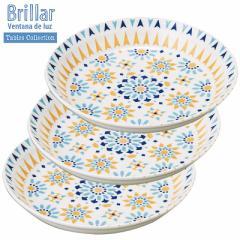 取寄品 カレー用プレート 3個セット カレー皿 水色 ブリジャール 日本製新生活 インテリア 生活雑貨通販