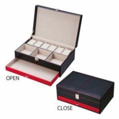 取寄品 送料無料 アクセサリー 収納 ルージュステッチ ウォッチ ボックス 6 ウォッチ&フリースペース 時計 収納 ケ