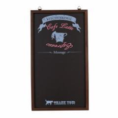 取寄品 カフェ風インテリア 猫雑貨 クロネコ ブラックボード 猫カフェシリーズ ギフト グッズ