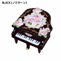 取寄品 オルゴール インテリア小物 アンティークピアノ オルゴール BLACK ギフト グッズ