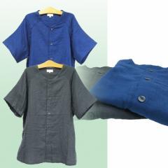 取寄品 送料無料 高級 パジャマ マシュマロガーゼ パジャマ メンズ 紳士用 ホームウェアギフト 雑貨通販