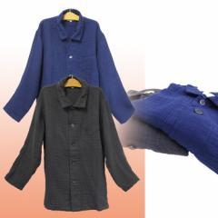 取寄品 送料無料 高級 パジャマ クレープガーゼ パジャマ メンズ 紳士用 ホームウェアギフト 雑貨通販