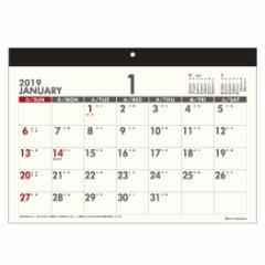 カレンダー 2019 年 フリーマンスズ A4 壁掛け スケジュール  シンプル オフィス平成31年 暦 通販  予約