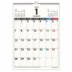 カレンダー 2019年 月曜始まり A3 壁掛け スケジュール  シンプル オフィス平成31年 暦  予約 cp100