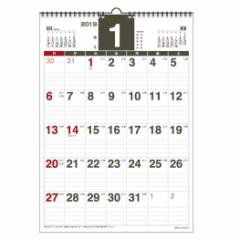 2019 カレンダー プランナー B3 壁掛け スケジュール  シンプル オフィス平成31年 暦  予約 cp100
