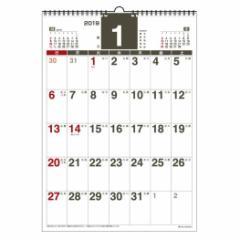 2019 年 カレンダー プランナー A3 壁掛け スケジュール  シンプル オフィス平成31年 暦 通販  予約