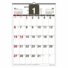 カレンダー 2019 年 プランナー A3 壁掛け スケジュール  シンプル オフィス平成31年 暦 通販  予約