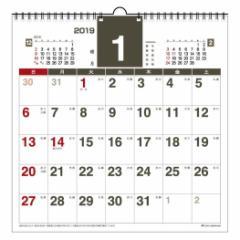 カレンダー 2019 年 プランナー スクエア 壁掛け スケジュール  シンプル オフィス平成31年 暦 通販  予約