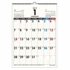 カレンダー 2019 年 月曜始まり A4 壁掛け スケジュール  シンプル オフィス平成31年 暦  予約 cp100